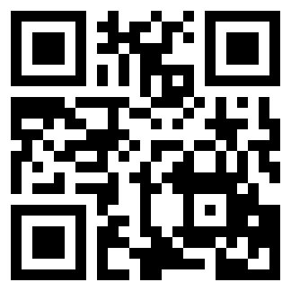 app cofrade gratuita para telefonos moviles android y tablets para que a traves de esta aplicacion movil gratuita dispongan de toda la informacion cofrade con noticias cofrades, articulos, videos de semana santa, marchas de procesion y marchas de semana santa y tienda cofrade on line