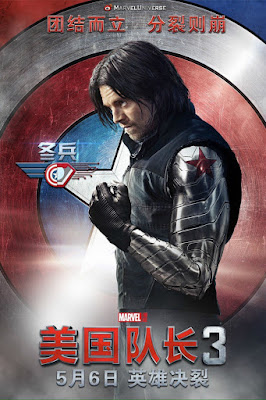 Captain America Civil War International Character Movie Poster Set - The Winter Soldier