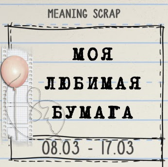 http://meaning-scrap.blogspot.ru/2014/03/1.html