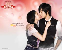 Playful Kiss Eps 1-16 Eng Sub dan Playful Kiss Special