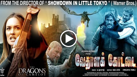 English cartoon movies in tamil dubbed
