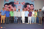 Love K Run Movie Press meet-thumbnail-3
