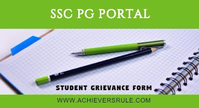 How to Fill a Grievance at PG Portal for SSC Exams