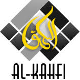 AL KAHFI MUSLIM SOUVENIR SURABAYA