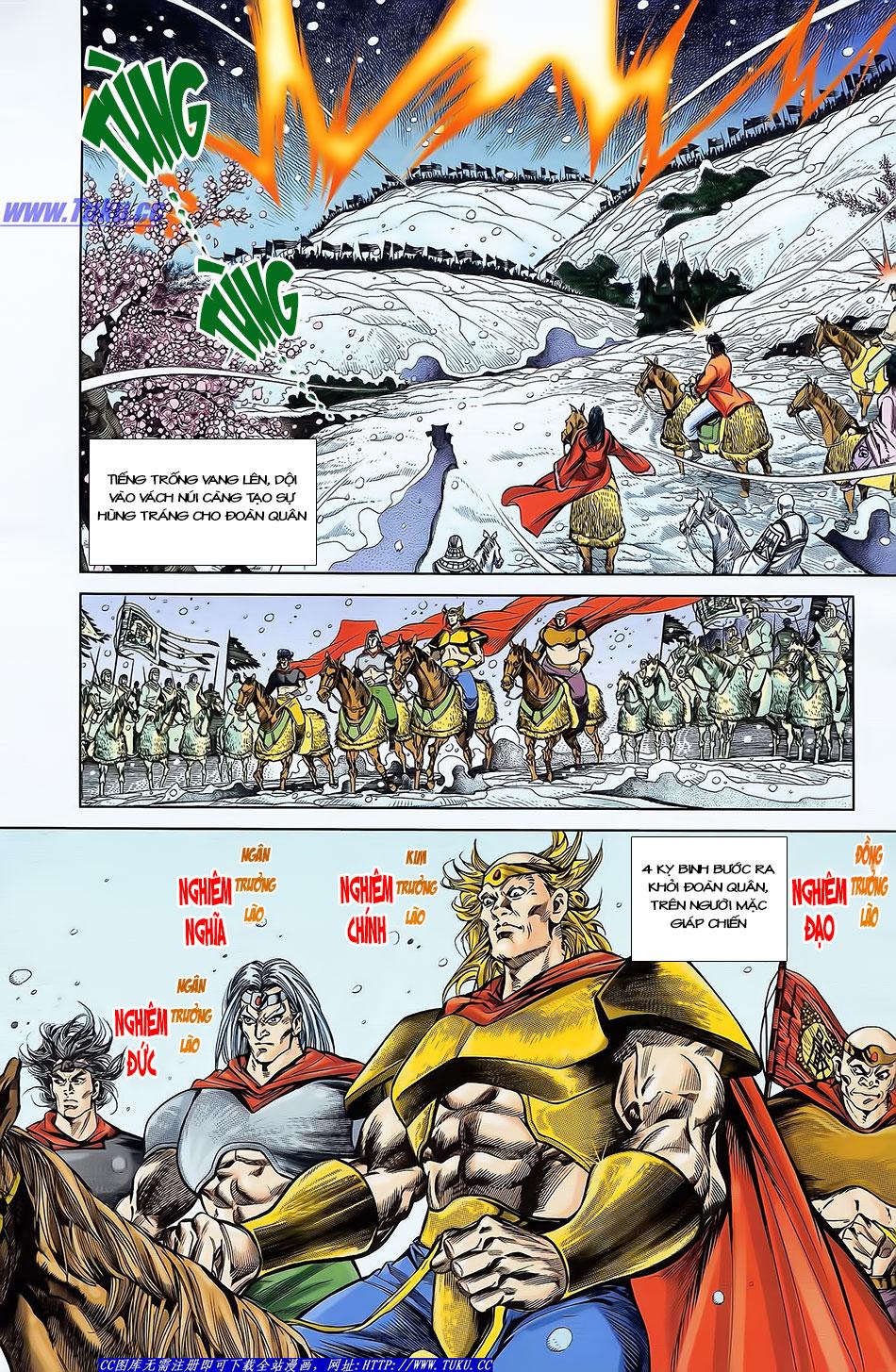 Tần Vương Doanh Chính chapter 4 trang 7