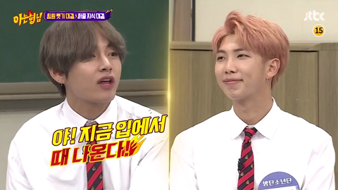 BTS V RM Knowing Bros