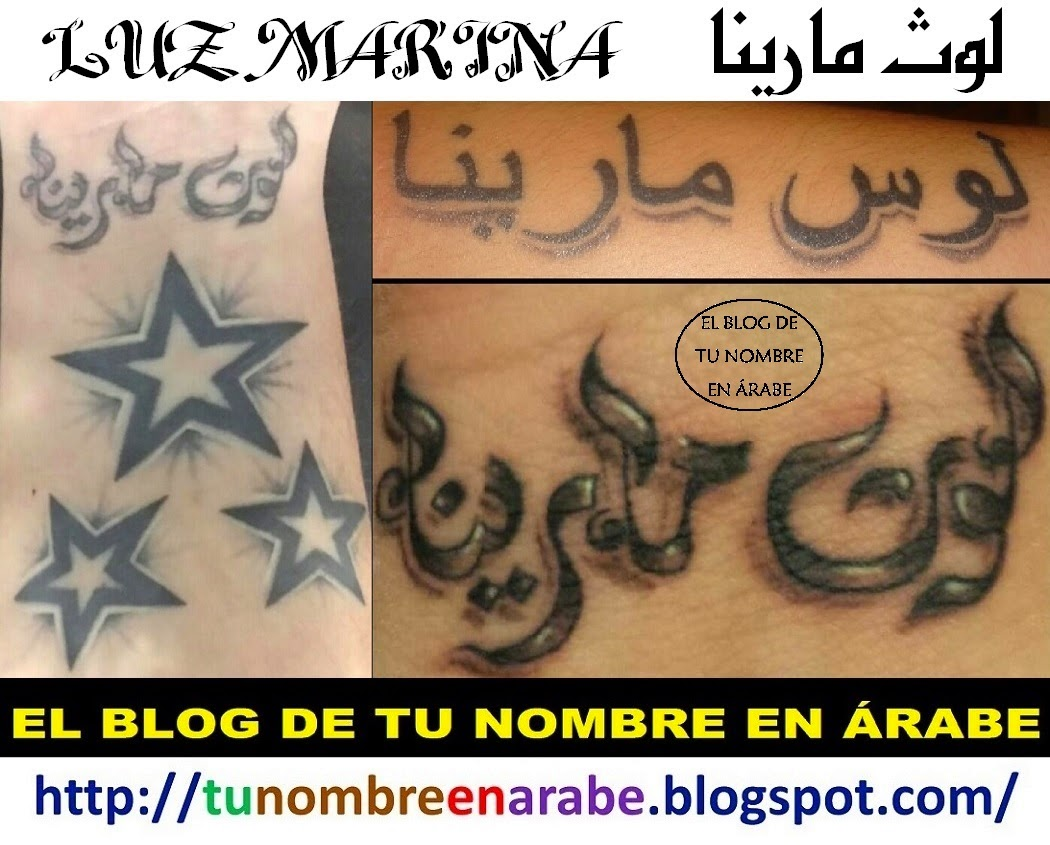 Luz Marina en letras arabes tattoo