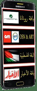 super-arab-tv-1