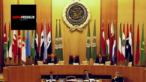 رفع القيود الجبائية و الضريبية على المبادلات التجارية بين البلدان العربية | إجتماع وزراء التجارة والاقتصاد العرب