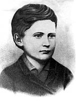 рубль 1923