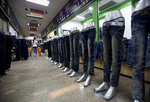 5 Xintang International Jeans City
