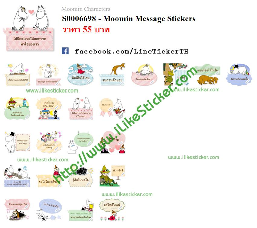 Moomin Message Stickers