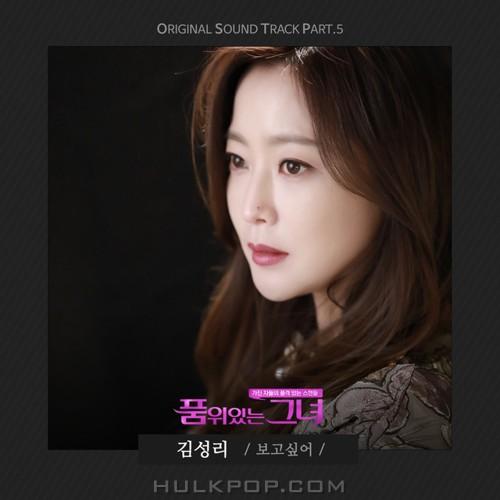 Kim Sung Ri  – Woman of Dignity OST Part.5