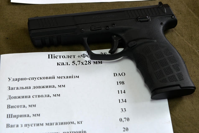 5,7-мм пістолет «Форт-28»