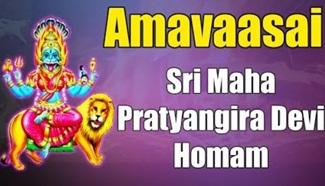Amavaasai Sri Maha Pratyangira Devi Homam