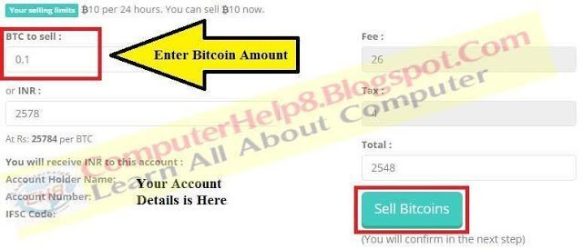 Sell Bitcoin Pe Click Kare