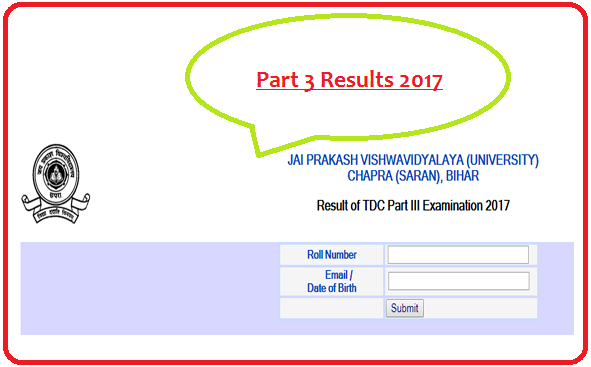 JPU Chapra Part 3 Result 2017