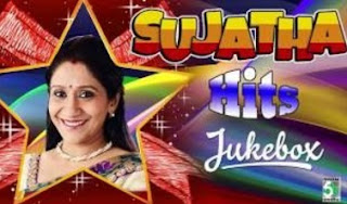 Sujatha Hits | Sujatha's Super Hit Audio Jukebox