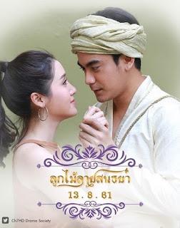 Tấm Ren Thêu Lúc Chạng Vạng Thái Lan