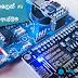IoT සිංහලෙන් 3 - NodeMCU වැඩ ඇල්ලීම.