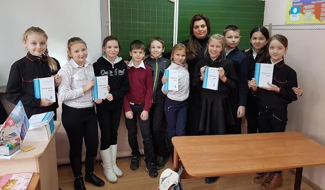 Τα Ελληνικά Μπήκαν Στα Σχολεία Της Ρωσίας