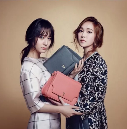 Jung sisters for Lapalette Korea