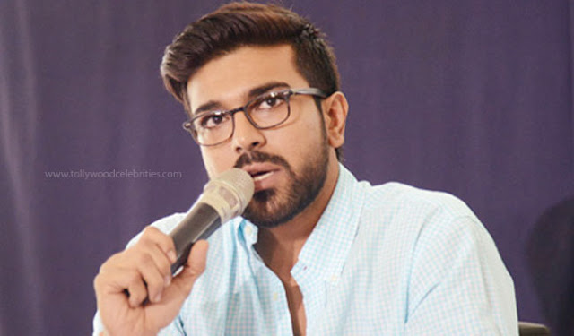 Ram Charan Proud On Media