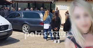 Ηλεία: Κηδεύτηκε η 22χρονη Αρετή – Θρήνος στο τελευταίο αντίο