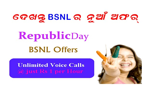 BSNL launches Republic Day Offer - Unlimited Voice call for one hour