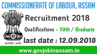 Commissionerate Of Labour, Assam Recruitment 2018,govjobinassam