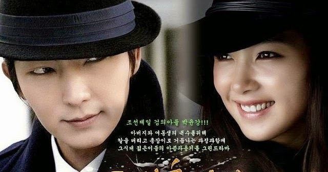 Korean drama prime minister and i ep 11 eng sub : Trailer project