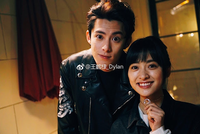 Meteor Garden 2018 Dylan Wang gives Shen Yue necklace