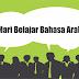 9 Jurus Cepat Bisa Bahasa Arab Dalam Waktu Singkat