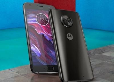 Moto X 4 Phone