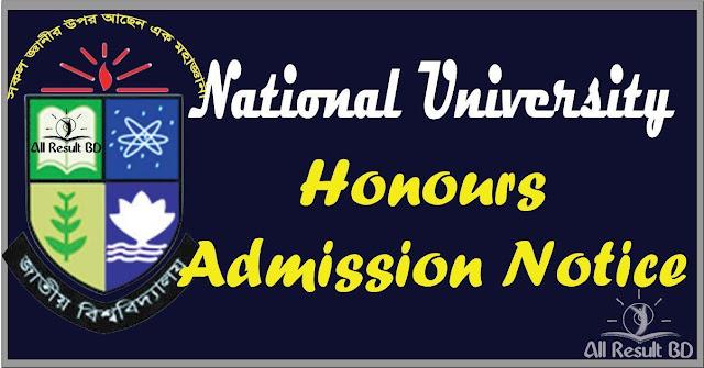 National University Honours Admission Notice 2017-18
