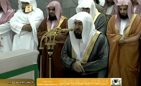 صلاة التهجد كامله من الحرم المكي بندر بليله وعبدالرحمن السديس