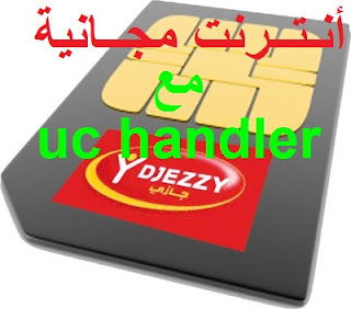 TÉLÉCHARGER UC BROWSER HANDLER DJEZZY