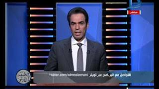 برنامج الطبعة الأولى حلقة 29-1-2017 مع أحمد المسلماني