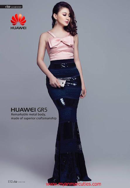 Wutt Hmone Shwe Yi