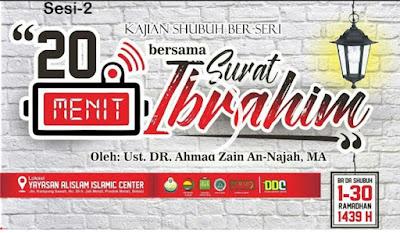 DR. Ahmad Zain : Orang Masuk Islam Karena dengarkan Al Qur'an