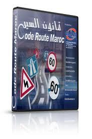 programme code de la route maroc startimes2