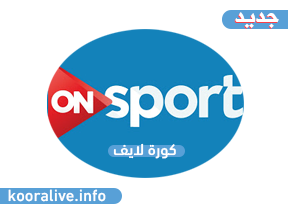 ON Sport HD live channel