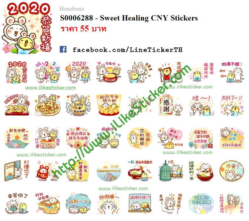 Sweet Healing CNY Stickers