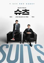 Phim Tố Tụng-Suits 2018