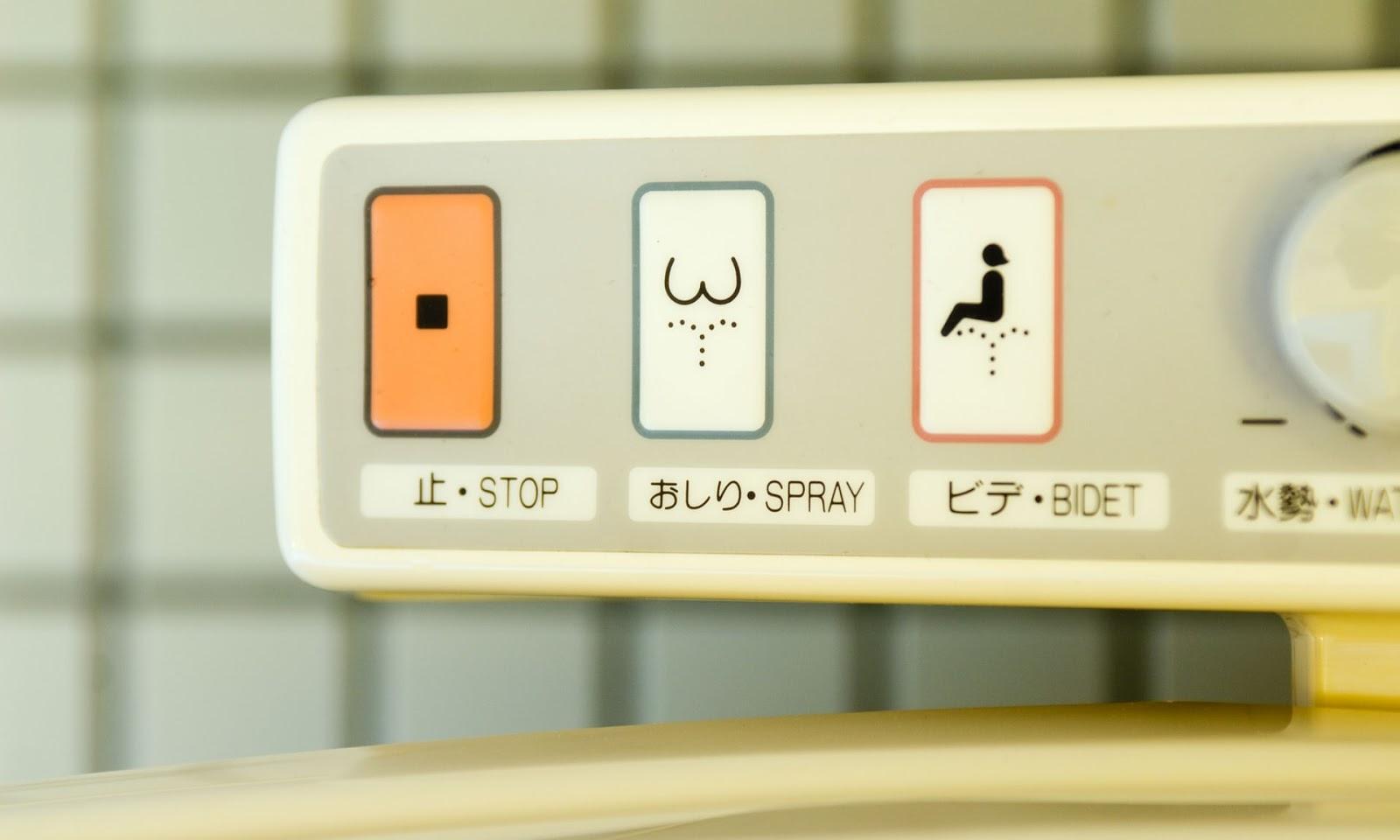 Thiết bị vệ sinh TOTO xóa bỏ tiếng Nhật trên nắp rửa điện tử cho khách du lịch đến Thế vận hội Tokyo 2019