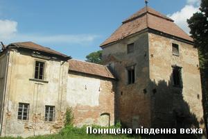 Понищена південна вежа замку