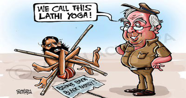 ramdev baba black money comedy with police