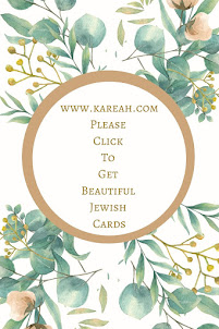 Click To Get Beautiful Jewish Cards