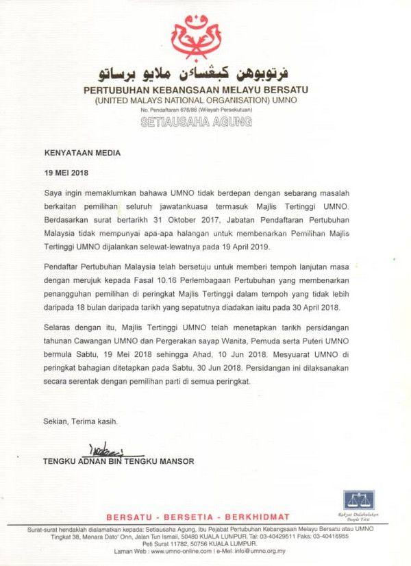 UMNO masih sah, mula mesyuarat agong hari ini