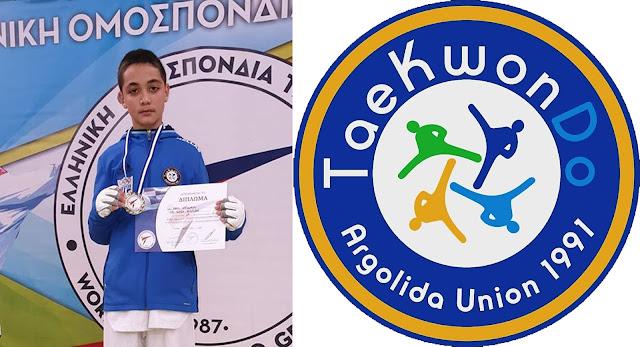 Χρυσό μετάλλιο για τον Ελπιδοφόρο Δαμίγο της Ένωσης Ταεκβοντό Αργολίδας